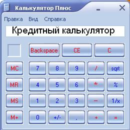 Образец заполнения анкеты на получение кредита